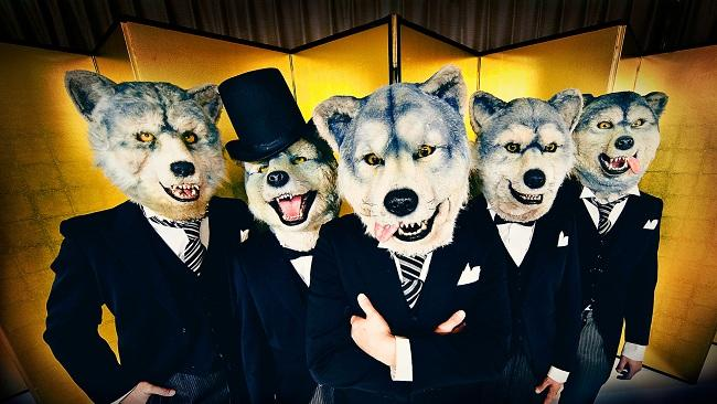 Music Review: Man with a Mission